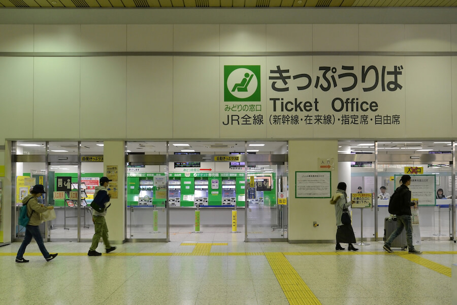 JR Ticket Office with Logo - Japan Rail Pass Guide