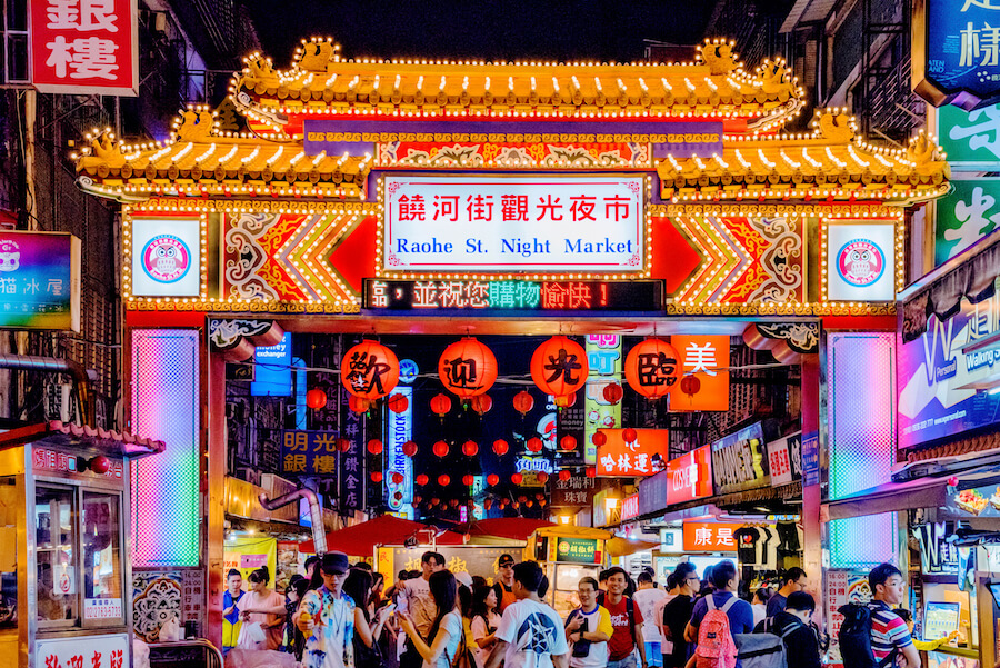 Raohe street night market - Places To Visit